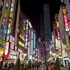 【今おすすめ】新宿でおすすめの発展場(ハッテン場)