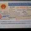 ベトナム観光ビザの取得方法