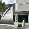 航空写真展『天空から見た新宿風景』を眺望する