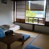 高知山奥の宿「ゲストハウス縁」へ足を運んでみたぞ!目いっぱい広がる四国の空を見よ!