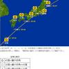 国際宇宙ステーション『きぼう』が今夜20時41分頃から目視で見られるぞ!北海道から沖縄の全国各地で観測出来るチャンスがあり!!