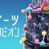 【Netflix】クッキングバトル4番組比較
