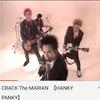 2020/05/25〜ROCK'N' ROLL PEARL HARBOR〜