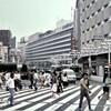 【東京:池袋東口の今昔】