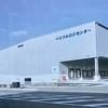 福岡大同青果ベジフルロジセンター−市場外で量販店のバックヤード機能−