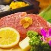 【オススメ5店】宮崎市郊外(宮崎)にあるハンバーグが人気のお店