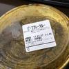 3.7のご飯 松屋 0
