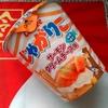 カルビー じゃがりこ 「サーモンクリームチーズ」、レビュー!!