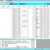 OkiToolの未収金管理について ( IBARS で足りない所を補う機能 その1)