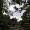 京都へ小旅行(1) -  銀閣寺・哲学の道