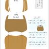 はがきろいど 002・玉木マリ髪型