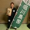 4月22日(月) 堀川農園さんに野菜とお米頂きました^ ^!