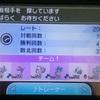 【ポケモンSM 最高レート2050 シーズン1使用構築】 プテラの天ぷら