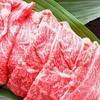 腸閉塞を予防するためには肉を食べよう