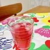 【赤しそジュース】夏バテ予防に、簡単な赤しそジュースの作り方を紹介!
