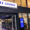 【コペンハーゲン空港】北欧テイストで素敵なSASラウンジはスターアライアンスで使えます。