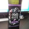 フレーバーウォッカ「-196℃ ROCKSTYLE GRAPE」飲んでみた