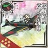 【雑談】令和爆戦ヒストリア 『零戦62型(爆戦/岩井隊)』