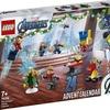 【LEGO 2021】レゴ アドベントカレンダーが発売されました。