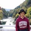 日本 背景は鍋原の根尾川渓谷