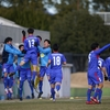 FC東京U-18 2-3 サガン鳥栖U-18