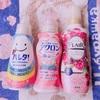 好きな香り♡柔軟剤♡洗剤♡