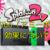 【スプラトゥーン2】amiibo(アミーボ)効果一覧【特殊ギアや特典について】
