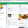Google+終了なの?