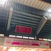 0227-アイカツ!武道館から1年-