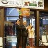 2014/11/29(土)、今年も!『温泉ソムリエ100人祭』@お江戸!開催☆