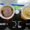 けやきひろば秋のビール祭り(1)