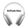 (個人的超速報)AirPods Maxの納期が縮まる