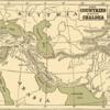 【「諸概念の迷宮」用語集】カルディア人とは一体何者だったのか?