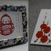 加賀友禅の写真立てと梅の匂いのするあぶらとり紙で「香るフォトスタンド」を試作する