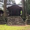 杉原神社の神さまと人間が出来ることの話