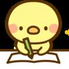 【資格試験】【勉強中】中小企業診断士試験勉強 今日は経済学