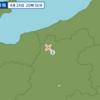 午後8時36分頃に長野県北部で地震が起きた。