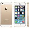 iPhone5s ゴールド、米国で発売日初日注文の顧客に出荷準備開始