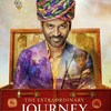 "気になる映画 - 003 "" The Extraordinary Journey of the Fakir(France'2018) """
