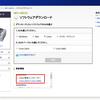 ubuntu18.04 & linuxmint19 でBrotherプリンターを設定するという話