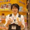第301回 くまざわ書店 アリオ札幌店 北村 侑美子さん