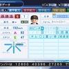 孫勝洛(KBO現役選手)(2017年)(パワプロ2018再現選手)