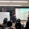 【大阪】嬉野さんと大阪で読書会、ありがとうございました。