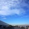 2016年末の羽田空港-既にお正月のお化粧になってます!ANAラウンジにキッズスペース発見!