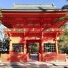 「穴八幡宮」~たまたま見かけて行ってみたら有名な神社だった