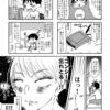 【漫画】うつちゃん、カメラ部に入部する【実録】