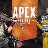 【ゲーム】Apexやってみた