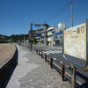 久里浜散策2(ペリー公園~くりはま花の国[第2駐車場])