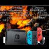 Nintendo Switchでニコニコ動画が視聴可能に!7月13日専用ソフト「niconico」リリース決定(リンクあり)