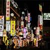 韓国(ソウル)旅行に傘は必要!その理由とおすすめの傘を紹介します!